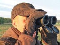 Idealen ferngläser für jagd kaufen günstig im jagdrevier shop